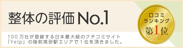 bnr-pc